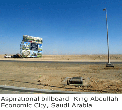 Aspirational billboard  King Abdullah Economic City, Saudi Arabia
