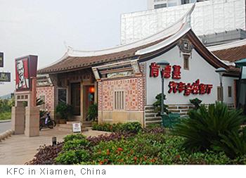 kfc success in china